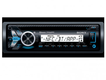 RADIO CD CON BLUETOOTH MEX-M70BT SONY