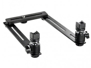 MACRO FLASH RAIL SYSTEM BASIC 17832 WALIMEX